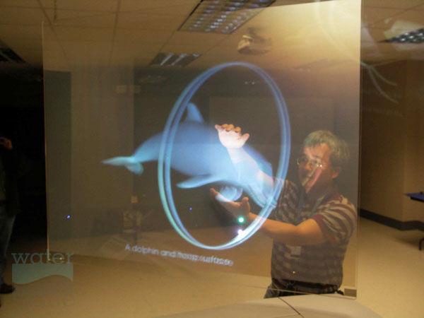 Проектор для голограмм